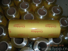 PVC Cling Film PVC Stretch Film