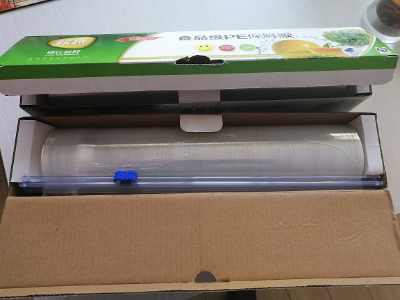 PE Cling film PE Plastic Wrap film roll