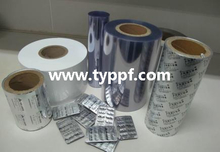 PVC Rigid Film for the Pharmaceutical and Food