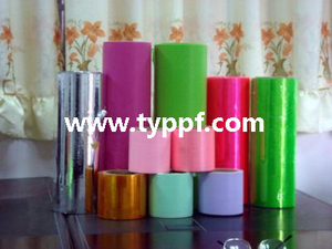 Colorful Twist PVC film