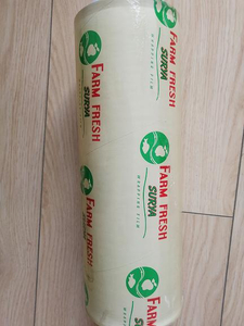 Fresh PVC cling wrap film